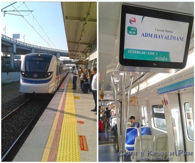 Из-аэропорта-в-город-Измир