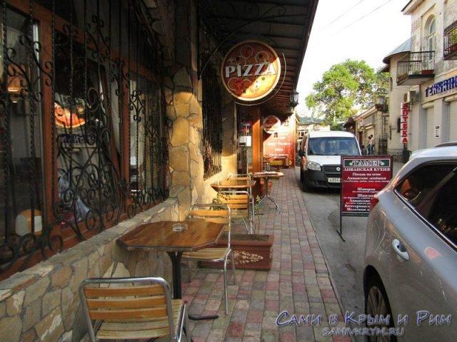 Кафе ливанской кухни Бейрут
