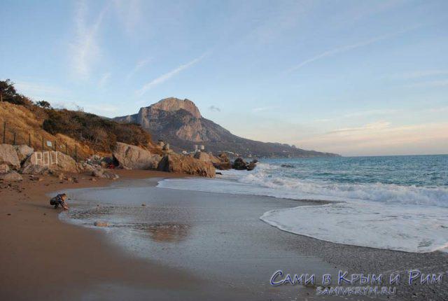 Пляж Таврида