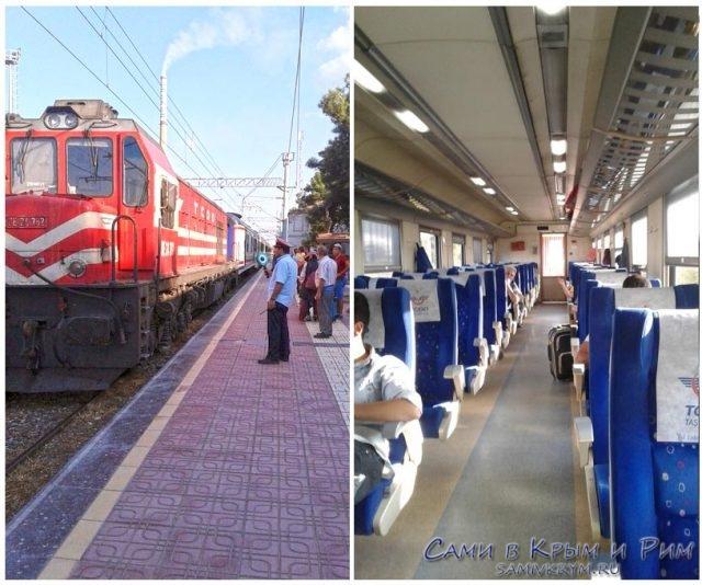 Поезд-14-го-июля-из-Измира