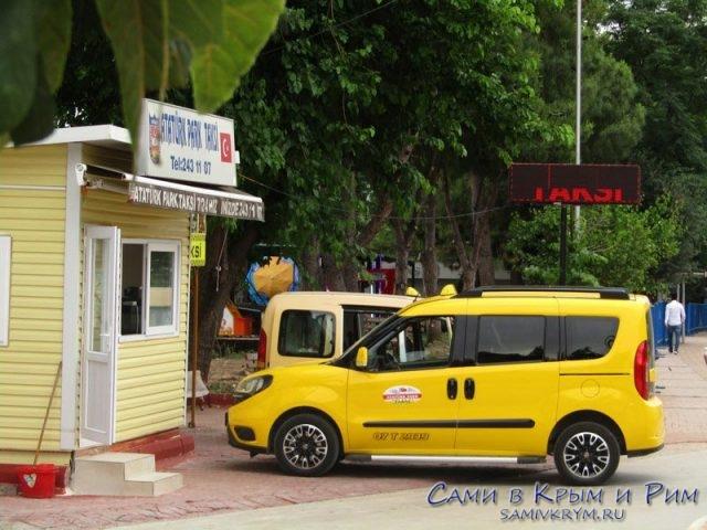 Стоянки такси в Анталии