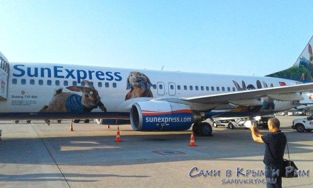 Sun Express plane