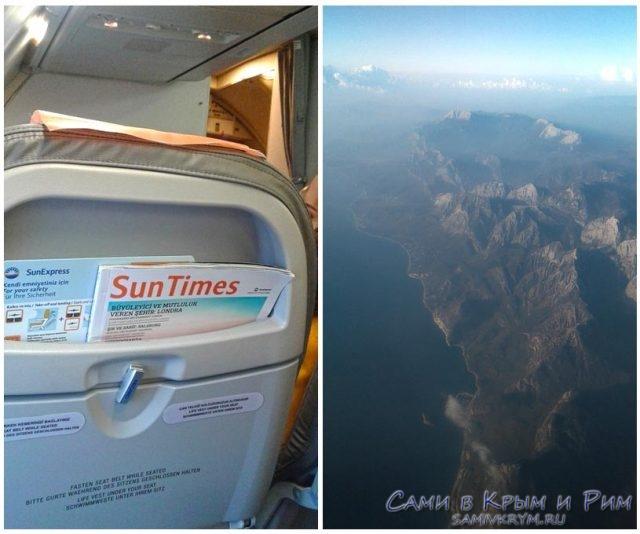 Sun-express-Antalya-Izmir