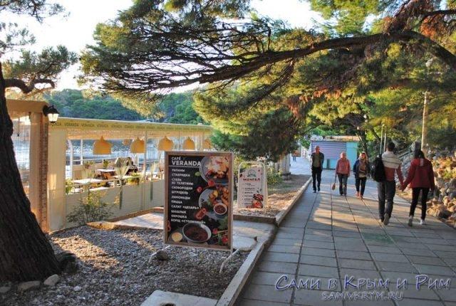 Кафе Веранда в парке санатории