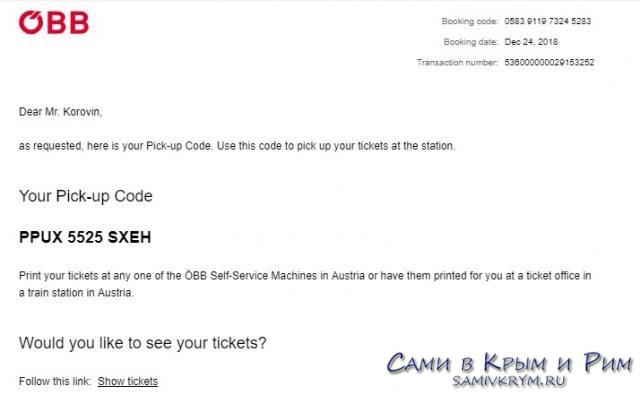 Pick up Code