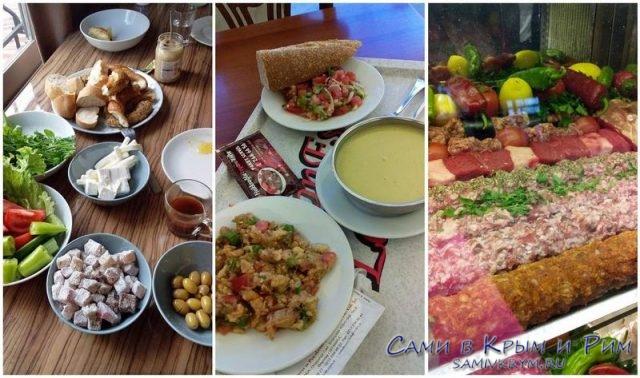 Eat-Istanbul