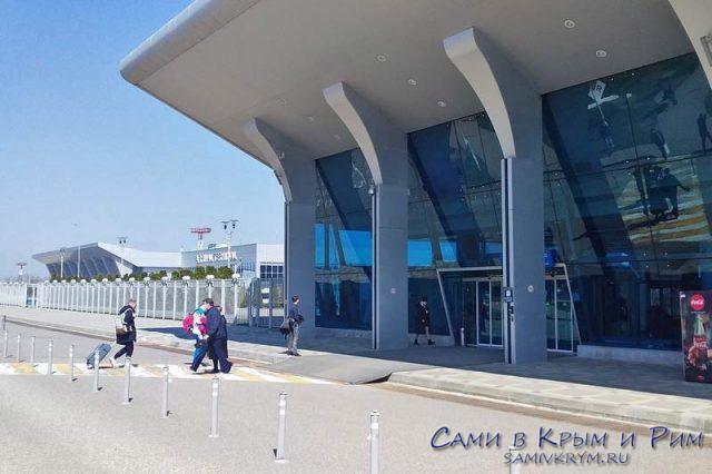 Минводы-аэропорт