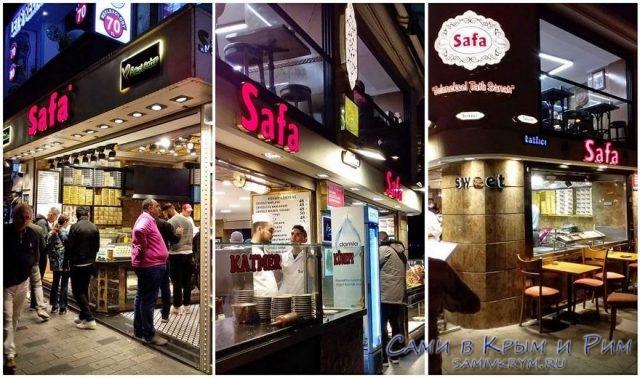 Safa-самая-дешевая-пахлава
