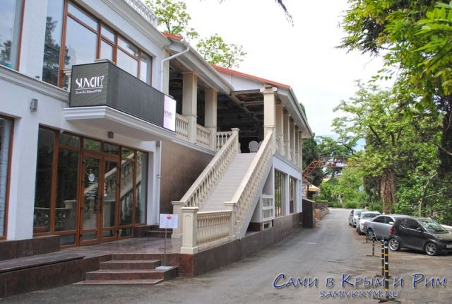 Вид на ресторан с улицы