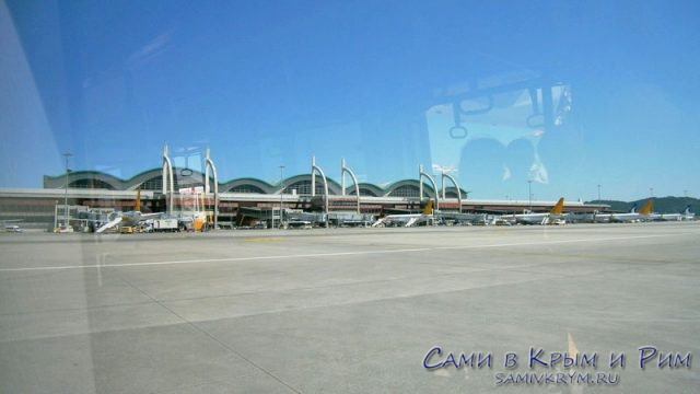 Аэропорт-Сабиха-Гекчен-Стамбул