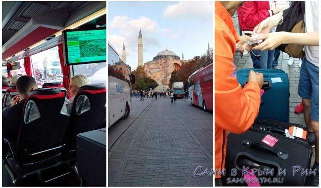 Автобус-из-нового-аэропорта-Стамбула-на-Султанахмет