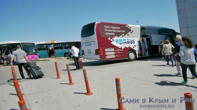 Автобусная-станция-в-аэропорту-Сабиха-Гекчен