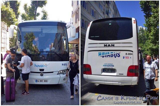 Автобусы-Havaist-и-Havabus
