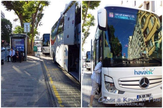 Автобусы-Хаваист-с-площади-Таксим-в-новый-аэропорт