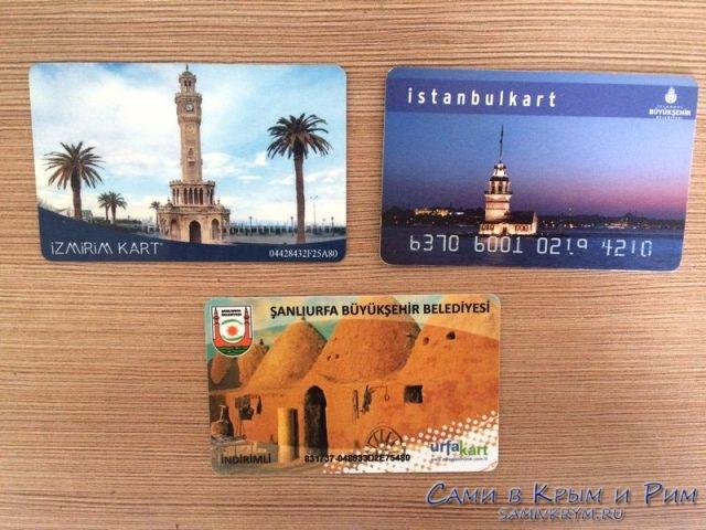 Карточки-в-разных-городах-Турции