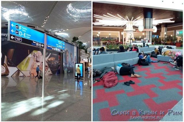 Места-отдыха-в-аэропорту