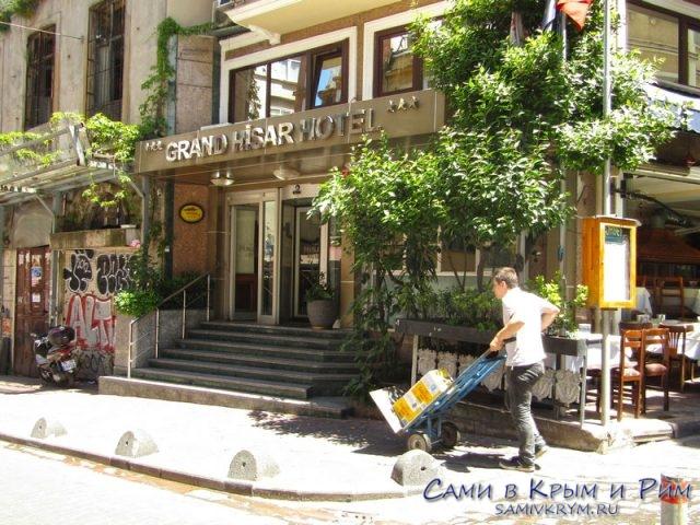 Отели в районе Таксим