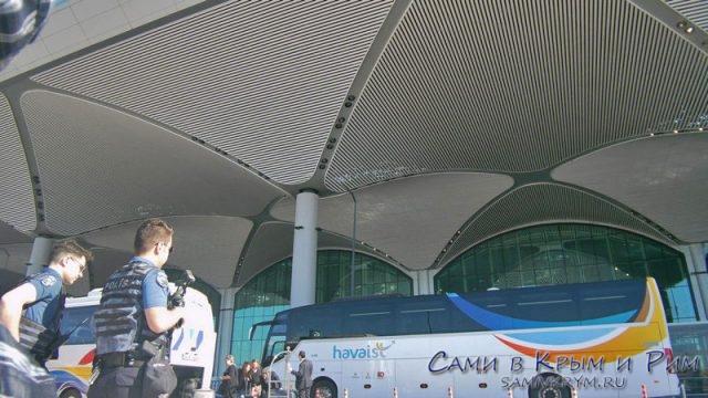 Полиция-в-аэропорту
