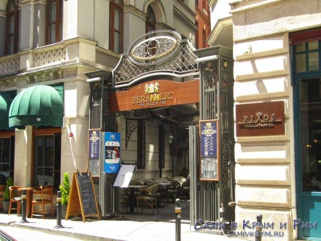 Район Пера с отличными отелями