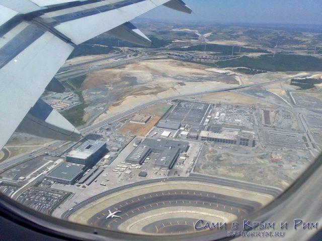 Вид-на-зону-аэропорта-сверху