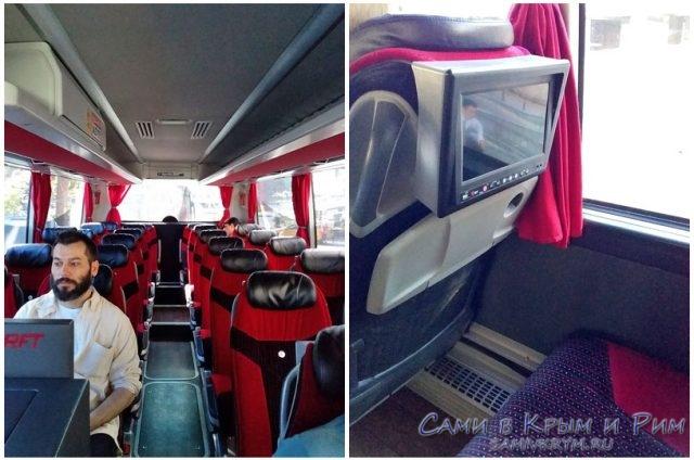 Внутри-автобуса-Havaist