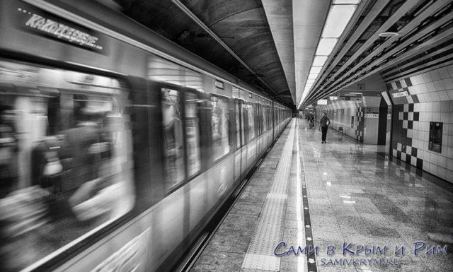 Внутри подземки Стамбула