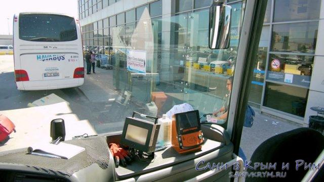 Возможность-оплатить-проезд-Истанбулкард