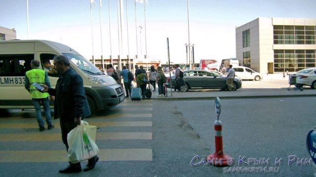 Выход-из-терминалов-аэропорта