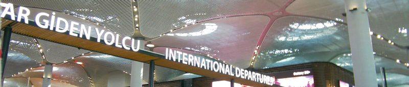 Зал-международных-отправлений
