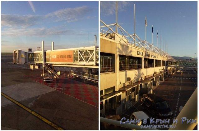 Аэропорт-в-Ницце