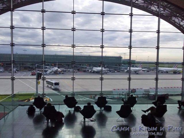Аэропорт во Франции ждем посадки
