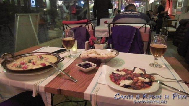 Ресторан Альбура в Стамбуле