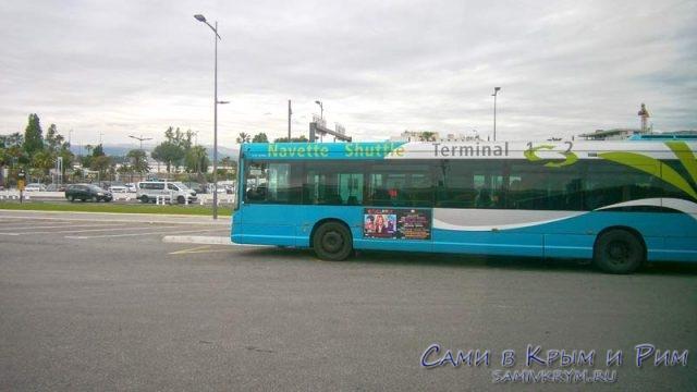 Автобус между терминалами Ниццы