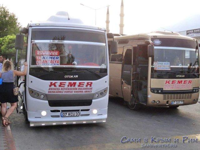 Автобусы в Кемер