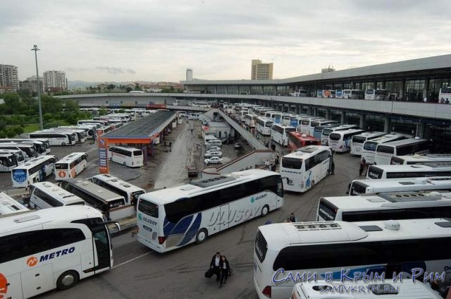Автовокзал-в-Анакаре