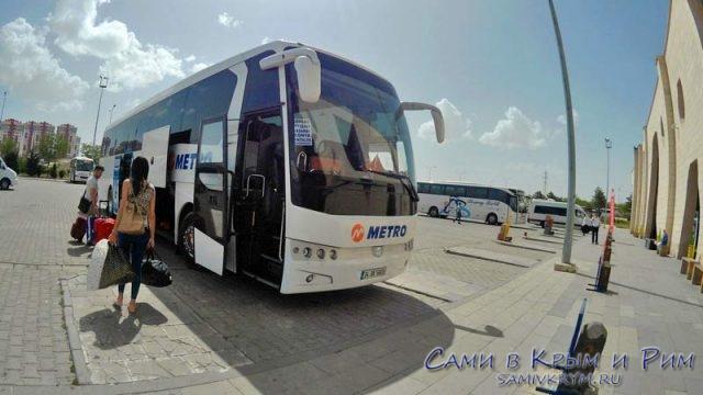 Багажное отделение а автобусе