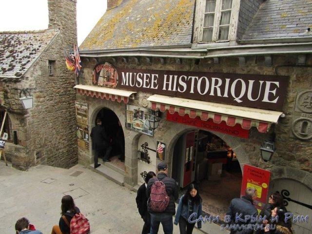 Исторический музей возле замка