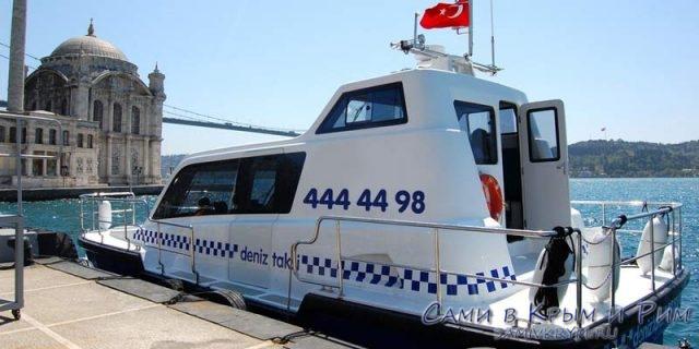 Морское такси в Стамбуле