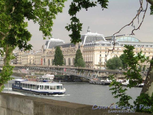 Музей де Орсе и прогулки по Сене