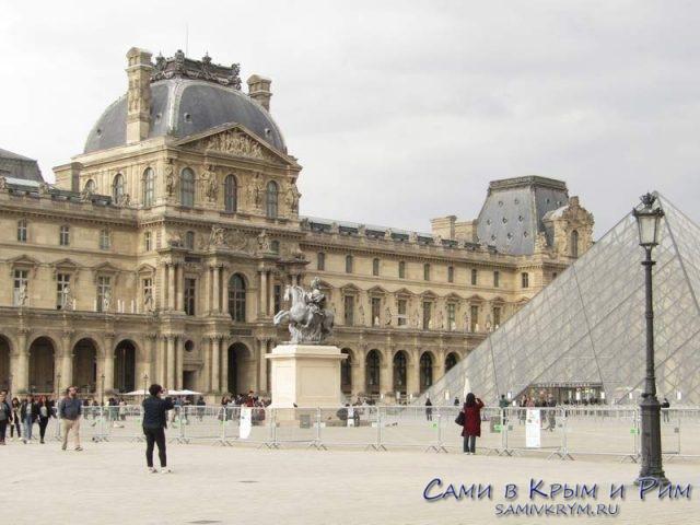 На площади перед Лувром