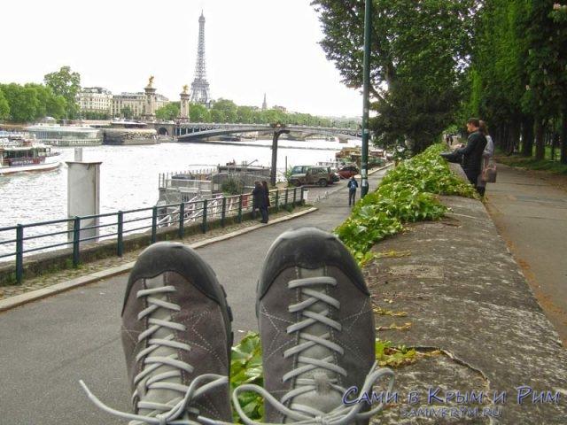Наконец-то я в Париже - давно хотел))