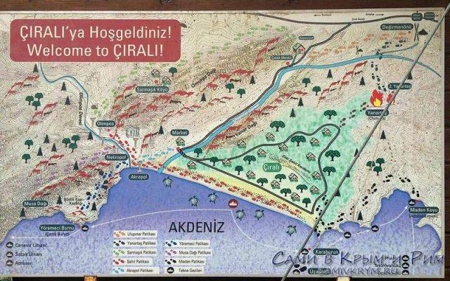 Olimpos_Cirali_карта