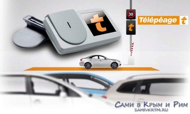 Оплата-дорог-Франции-Telepeage