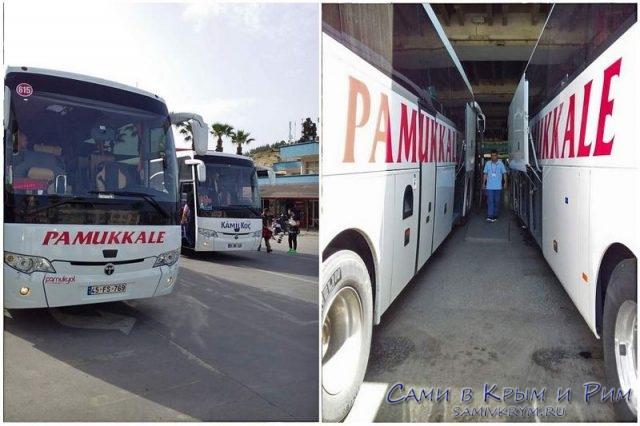 Pamukkale автобусная компания