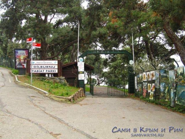 Парк для пикника на Бююкада