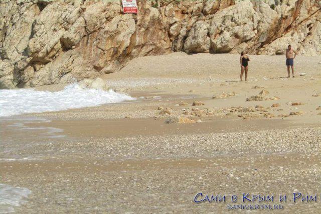 Песчаное покрытие на Капуташе