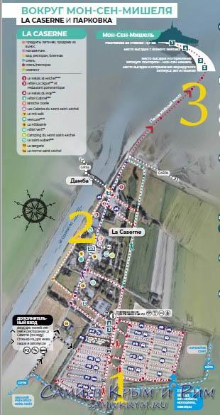План перед въездом на Сен-Мишель
