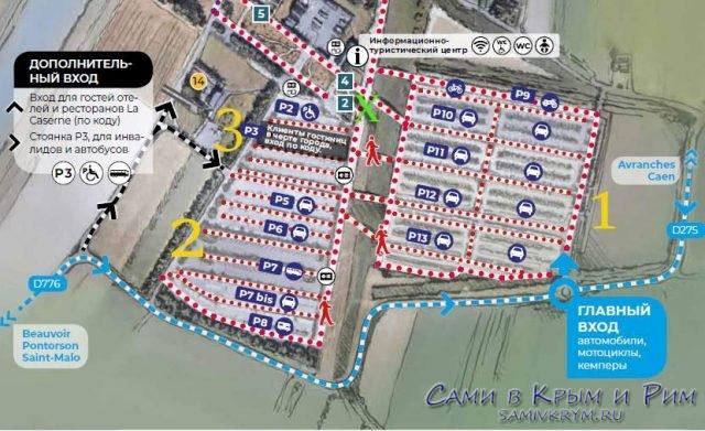 Parking-перед-въездом-на-Сен-Мишель3