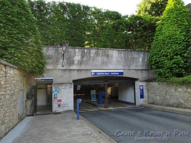 Подземный паркинг в Блуа