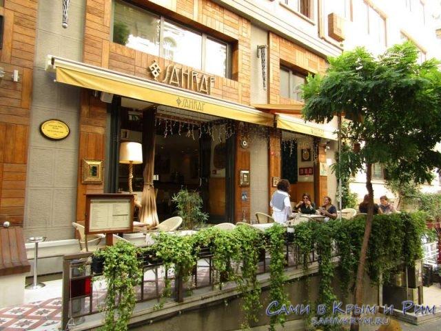 Рестораны рядом с Истикляль